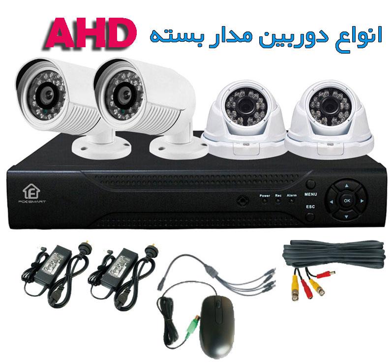 قیمت دوربین شبکه