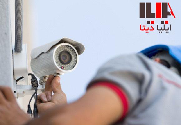 آموزش نصب دوربین مدار بسته در شیراز